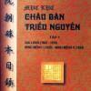 Mục lục Châu bản triều Nguyễn (Tập I)