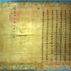 Tài liệu, tư liệu đang được lưu giữ tại một số cơ sở thờ tự, dòng họ trên địa bàn tỉnh Đồng Tháp – thực trạng và những vấn đề cần được quan tâm