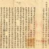 Mạc Cảnh Huống – một vị khai quốc công thần dưới triều Nguyễn