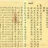 Châu bản triều Nguyễn về lễ tế đàn âm hồn tại Huế