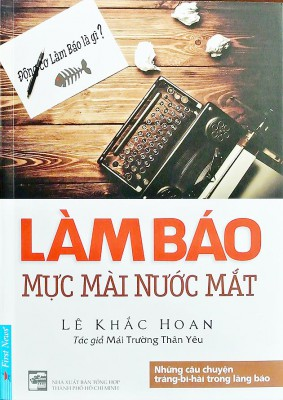 lambao
