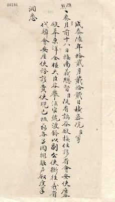 IMG_1843