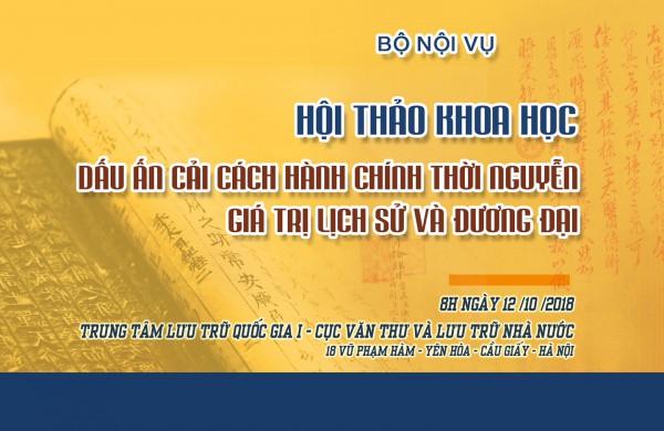 Anh Hoi thao Cai cach HC